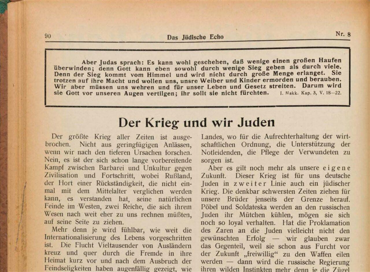 German Jewish Press First World War